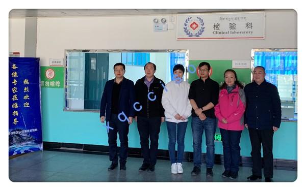 西藏自治区人民医院检验科顺利通过CNAS现场评审