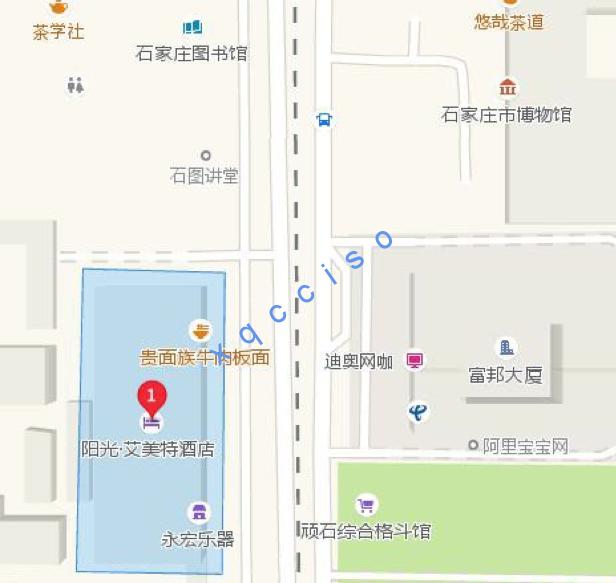 兴原认证河北分公司审核员培训